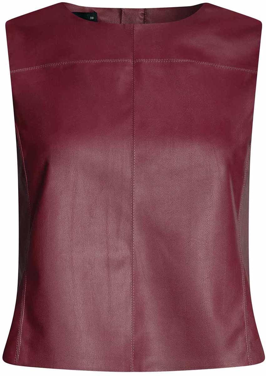 Жилет женский oodji Ultra, цвет: бордовый. 18C00001/45085/4900N. Размер 38-170 (44-170)18C00001/45085/4900NЛаконичный женский жилет oodji Ultra выполнен из качественной искусственной кожи. Модель приталенного кроя с круглым вырезом горловины застегивается на металлическую молнию на спинке. Жилет можно сочетать с рубашками и блузами или использовать как самостоятельную часть одежды. Такой жилет подойдет для офиса, прогулок и дружеских встреч и будет отлично сочетаться с джинсами и брюками, а также гармонично смотреться с юбками.