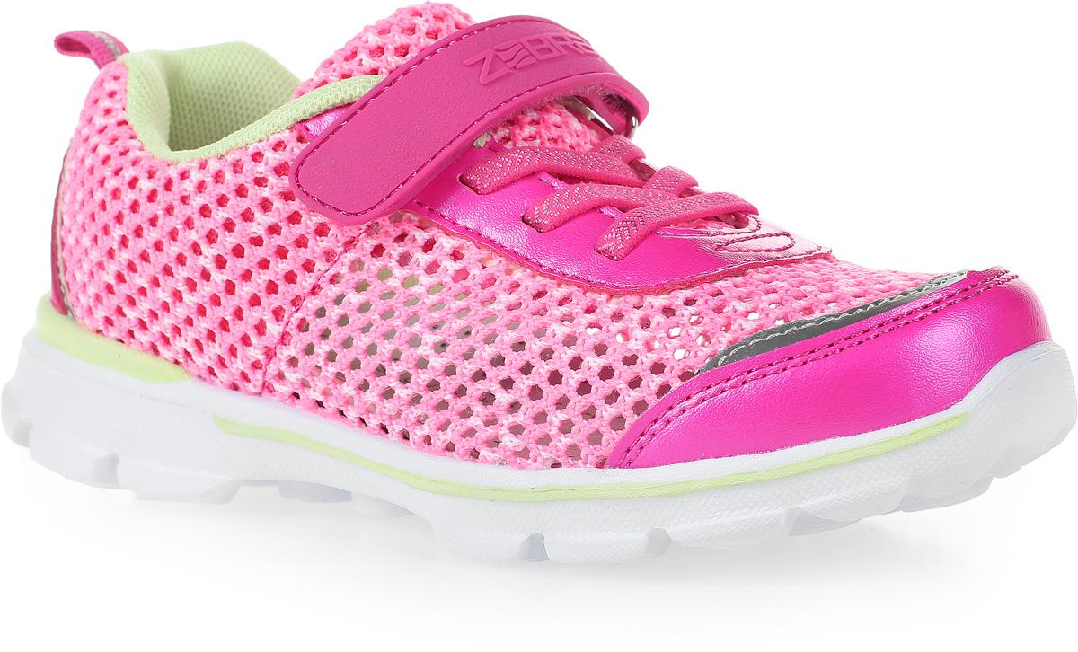 Кроссовки для девочки Зебра, цвет: розовый. 11626-9. Размер 3211626-9Стильные кроссовки от Зебра выполнены из дышащего текстиля. На ноге модель фиксируется с помощью шнуровки и ремешка на липучке. Внутренняя поверхность из текстиля комфортна при движении. Стелька выполнена из натуральной кожи и дополнена супинатором, который обеспечивает правильное положение ноги ребенка при ходьбе, предотвращает плоскостопие. Подошва с рифлением обеспечивает идеальное сцепление с любыми поверхностями.