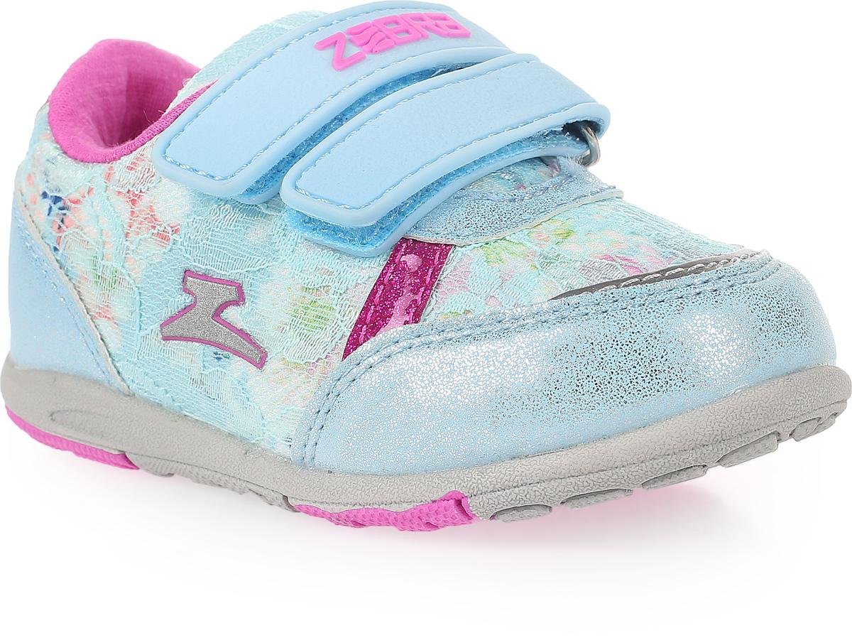 Кроссовки для девочки Зебра, цвет: голубой. 11553-6. Размер 2311553-6Стильные кроссовки от Зебра выполнены из текстиля со вставками из искусственной кожи. Застежки-липучки обеспечивают надежную фиксацию обуви на ноге ребенка. Подкладка выполнена из текстиля, что предотвращает натирание и гарантирует уют. Стелька с поверхностью из натуральной кожи оснащена небольшим супинатором, который обеспечивает правильное положение ноги ребенка при ходьбе и предотвращает плоскостопие. Подошва с рифлением обеспечивает идеальное сцепление с любыми поверхностями.