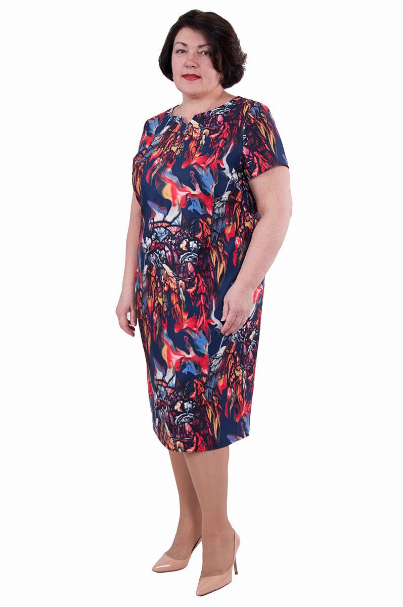 Платье Pavlotti, цвет: синий. П19-189. Размер 54П19-189Платье Pavlotti выполнено из полиэстера с добавлением вискозы. Абстрактный принт создает роскошный, нарядный образ и придает нотку изысканности. Вырез горловины - как нельзя лучше зрительно удлиняет шею. Яркий рисунок платья будет гармонично сочетаться с лаконичными туфлями на каблуках и скромными аксессуарами.В комплект входит ремень.Уважаемые клиенты! Обращаем ваше внимание на возможные изменения в дизайне: цвет ремня может отличаться от представленного на изображении. Цветовая гамма и дизайн изделия остаются неизменными.