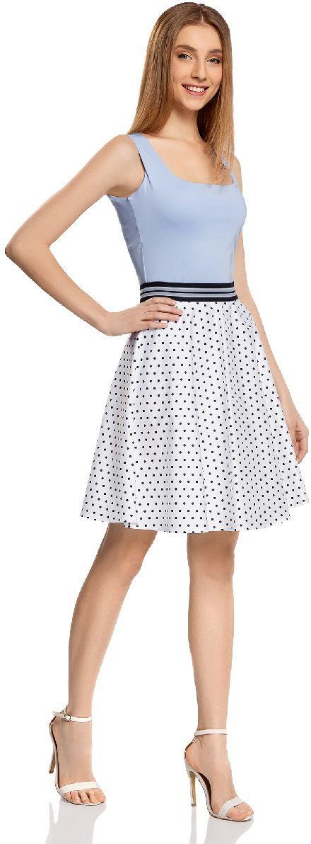 Юбка11600441/46663/1075DОчаровательна юбка солнце выполнена из натурального хлопка. юбка оформлена принтом в горошек. Сзади модель застегивается на потайную застежку-молнию.