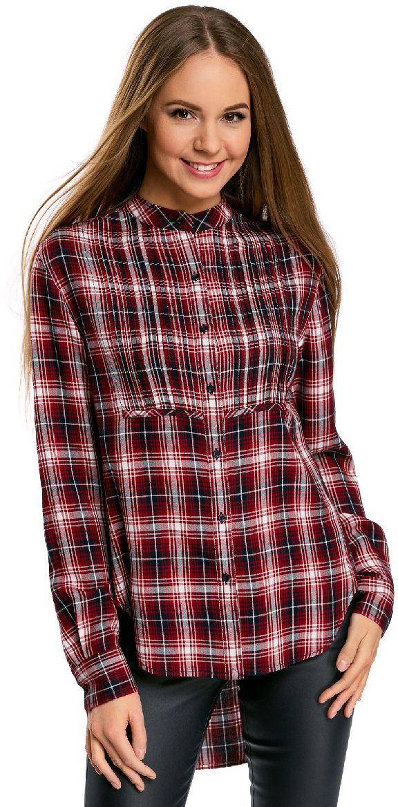 Блузка11401258/46396/4579CБлузка женская oodji Ultra выполнена из высококачественного материала. Модель с воротником-стойкой и длинными рукавами застегивается на пуговицы. Рукава дополнены манжетами с пуговицами. Спинка изделия удлинена.