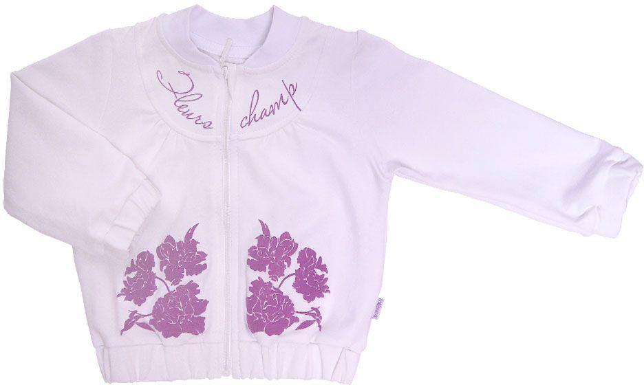 Куртка14-2014Куртка для девочки Весенняя симфония изготовлена из материала футер-двунитка. Ткань мягкая, легкая и приятная на ощупь, плоские швы приятны телу и не препятствуют движениям. Модель снабжена застежкой-молнией. Манжеты рукавов, низ куртки и вырез горловины дополнены эластичной резинкой. Модель украшена цветочным рисунком и надписями.