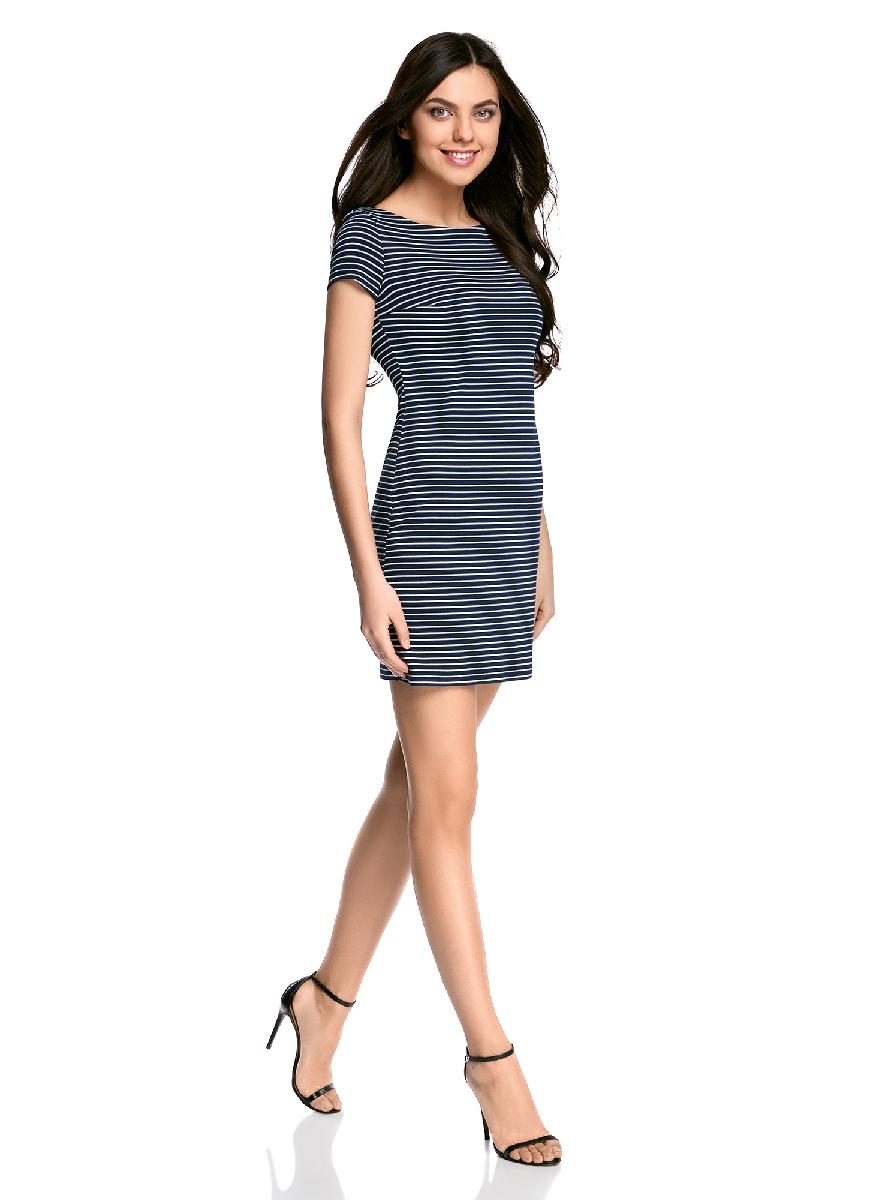 Платье14001117-5B/46674/1079SЛаконичное облегающее платье oodji Ultra выполнено из качественного трикотажа и оформлено принтом в тонкую полоску. Модель мини-длины с вырезом-лодочкой и короткими рукавами выгодно подчеркивает достоинства фигуры.
