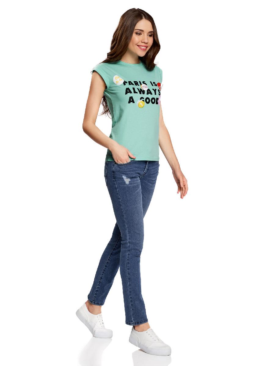 Футболка женская oodji Ultra, цвет: ментоловый, черный. 14701034-2/45811/6529P. Размер XS (42)14701034-2/45811/6529PСтильная женская футболка с круглым вырезом горловины и короткими цельнокроеными рукавами выполнена из хлопкового материала. Рукава дополнены отворотами. На груди модель декорирована принтованной надписью.
