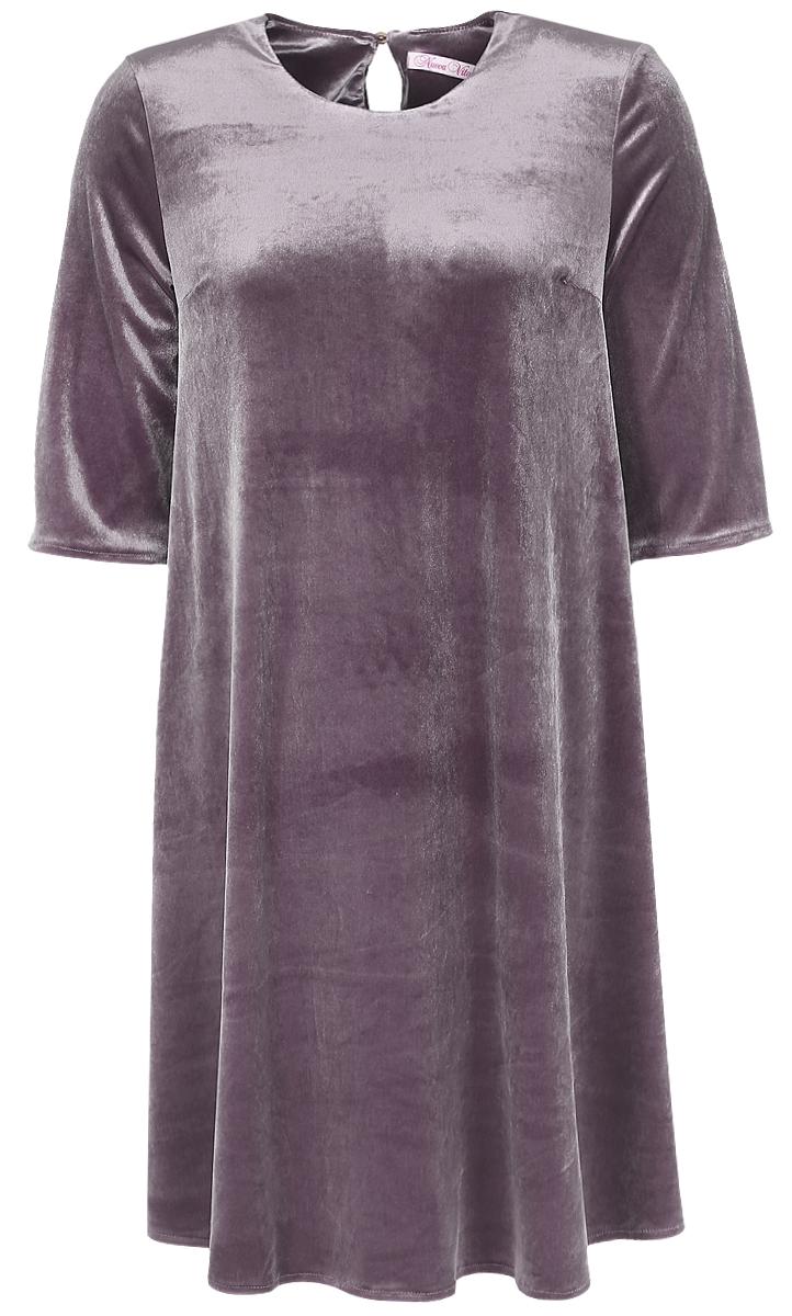 Платье2160.01Удобное бархатное платье с укороченным рукавом для беременных будет прекрасным вариантом для вашей коллекции. Этот товар станет приятной покупкой или презентом родным. Платье великолепно подойдет под любой стиль одежды. Продукт сделан из качественных материалов приятного окраса. Дизайн тщательно проработан. Все части аккуратно выбраны и хорошо смотрятся друг с другом.