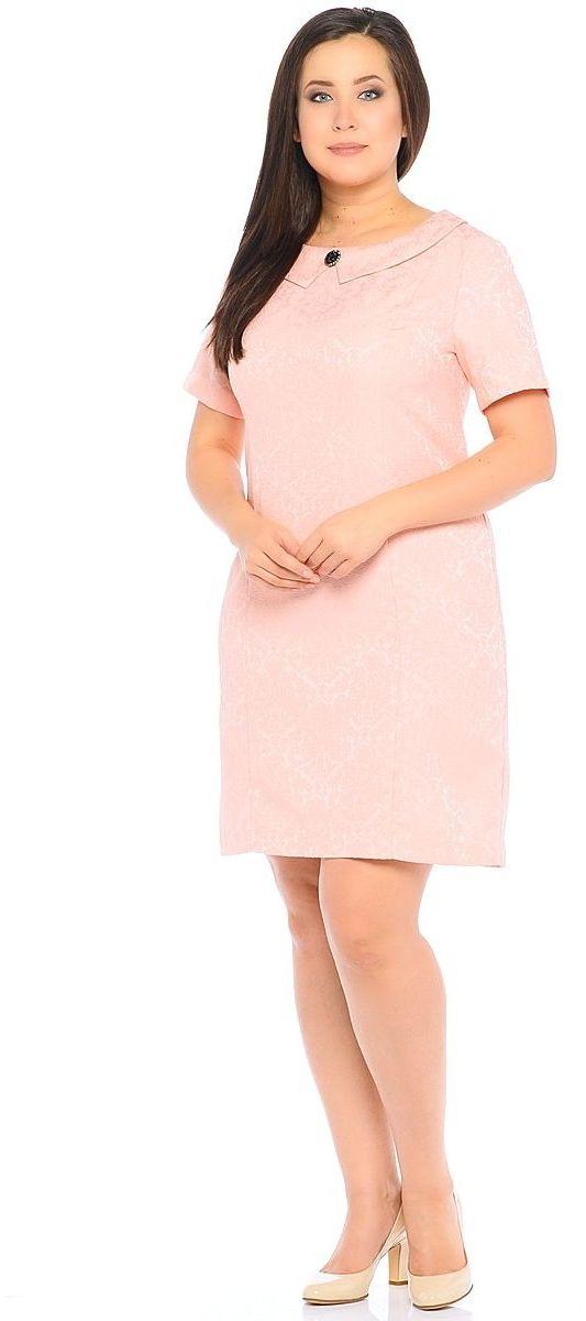 Платье Milton, цвет: розовый. WD-2515F. Размер 52WD-2515FПлатье полуприлегающего силуэта, с короткими втачными рукавами, с отложным воротником, по центру которого пришита отделочная пуговица-брошь.