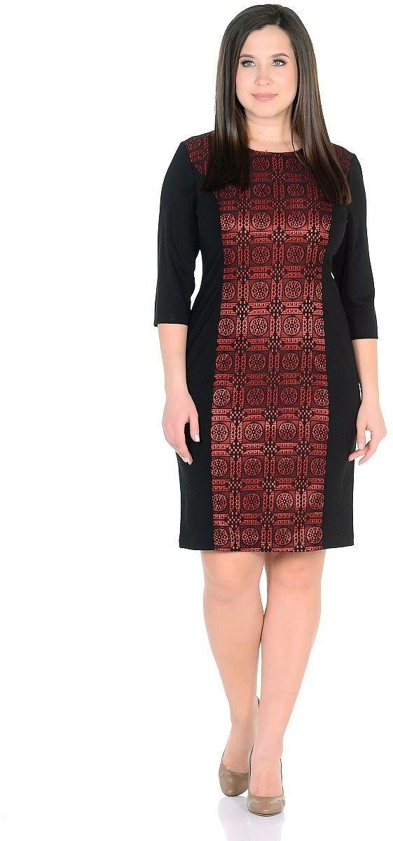 Платье Milton, цвет: черный, красный. WD-2625F. Размер 46WD-2625FПлатье комбинированное, из однотонного трикотажа и текстиля с гипюром, полуприлегающего силуэта, рукав - 3/4.