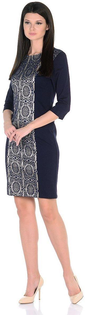 Платье Milton, цвет: темно-синий. WD-2625F. Размер 44WD-2625FПлатье комбинированное, из однотонного трикотажа и текстиля с гипюром, полуприлегающего силуэта, рукав - 3/4.