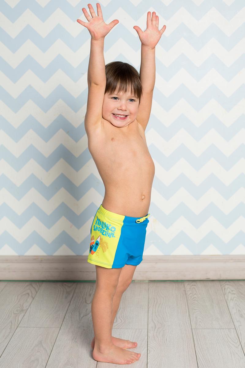 Купальные плавки711031Плавки-боксеры для мальчика Sweet Berry Baby изготовлены из нейлона с добавлением эластана и оформлены оригинальным принтом. Плавки имеют пояс на мягкой эластичной резинке, дополнительно регулируемый шнурком, который не сдавливает живот ребенка и надежно фиксирует изделие на талии. Модель комфортна в носке, быстро сохнет и сохраняет первоначальный вид и форму при длительном использовании.