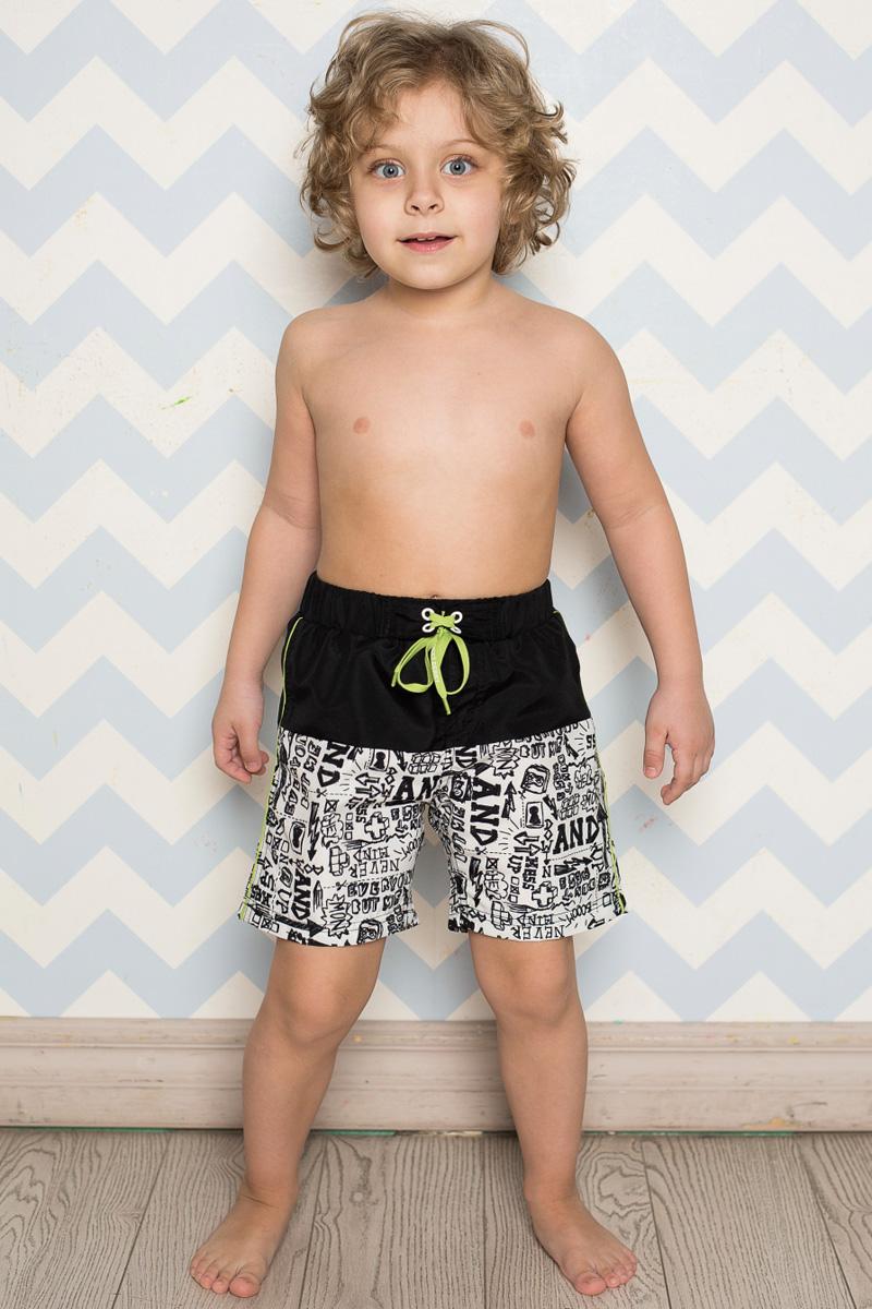 Шорты для плавания713123Пляжные шорты для мальчика Sweet Berry, изготовленные из качественного материала, - идеальный вариант, как для купания, так и для отдыха на пляже. Модель с вшитыми сетчатыми трусиками на поясе имеет эластичную резинку с декоративной шнуровкой, благодаря чему шорты не сдавливают живот ребенка и не сползают. Изделие оформлено принтом с надписями и дополнено имитацией ширинки. Шорты быстро сохнут и сохраняют первоначальный вид и форму даже при длительном использовании.