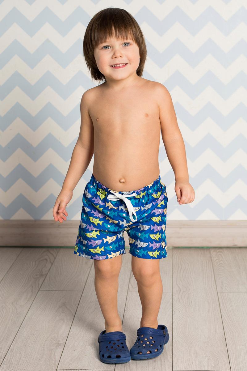 Шорты для плавания711054Пляжные шорты для мальчика Sweet Berry, изготовленные из качественного материала, - идеальный вариант, как для купания, так и для отдыха на пляже. Модель с вшитыми сетчатыми трусиками на поясе имеет эластичную резинку, регулируемую шнурком, благодаря чему шорты не сдавливают живот ребенка и не сползают. Изделие оформлено оригинальным принтом и дополнено имитацией ширинки. Шорты быстро сохнут и сохраняют первоначальный вид и форму даже при длительном использовании.