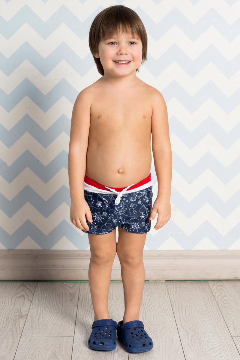 Купальные плавки711081Плавки-боксеры для мальчика Sweet Berry Baby изготовлены из нейлона с добавлением эластана и оформлены оригинальным принтом. Плавки имеют контрастный пояс на мягкой эластичной резинке, дополнительно регулируемый шнурком, который не сдавливает живот ребенка и надежно фиксирует изделие на талии. Модель комфортна в носке, быстро сохнет и сохраняет первоначальный вид и форму при длительном использовании.