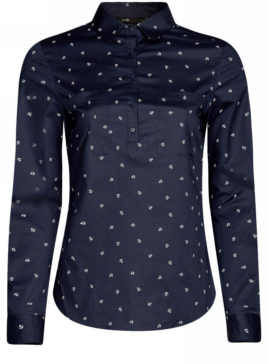 Рубашка11403222-2/46292/7910OБлузка женская oodji Ultra выполнена из высококачественного материала. Модель с отложным воротником и длинными рукавами застегивается сверху на пуговицы. Рукава дополнены манжетами с пуговицами. Изделие оформлено двумя накладными карманами.