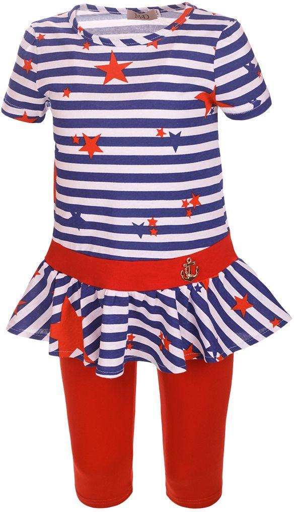 Комплект одеждыSJI27041M23Комплект для девочки M&D выполнен из натурального хлопка. В комплект входит платье и леггинсы. Платье с круглым вырезом горловины и короткими рукавами. Леггинсы дополнены эластичной резинкой на талии.
