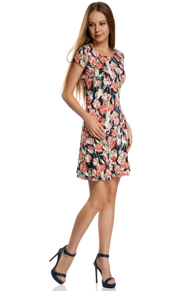 Платье oodji Ultra, цвет: синий, красный. 14011017/46384/7545F. Размер L (48)14011017/46384/7545FПриталенное платье oodji Ultra с юбкой-воланами выполнено из качественного трикотажа. Модель средней длины с круглым вырезом горловины и короткими рукавами выгодно подчеркнет достоинства фигуры.