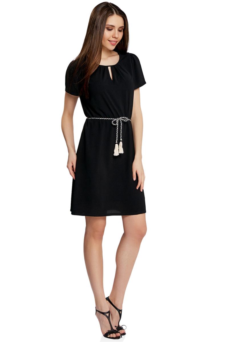 Платье11913043/46633/2900NЯркое приталенное платье oodji Ultra, выполненное из качественного трикотажа, - модное решение на каждый день. Модель средней длины, выгодно подчеркивающая достоинства фигуры, оформлена вырезами-капельками на горловине и спинке. На талии изделие дополнено вшитой резинкой для лучшей посадки по фигуре. Застегивается платье на пуговку на спинке. В комплект с платьем входит поясок-шнурок в тон.