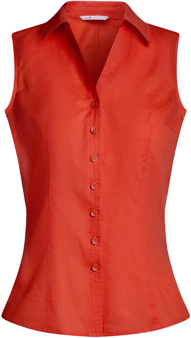 Рубашка женская oodji Ultra, цвет: красный. 11405063-4B/45510/4500N. Размер 42-170 (48-170)11405063-4B/45510/4500NРубашка женская oodji Ultra выполнена из высококачественного материала. Модель с отложным воротником застегивается на пуговицы.