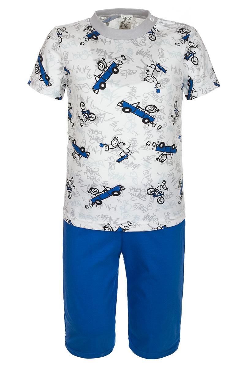 Пижама для мальчика БЕМБІ, цвет: белый, синий, серый. ПЖ38С01. Размер 74ПЖ38С01Пижама для мальчика БЕМБІ, выполненная из натурального хлопка, идеально подойдет для сна и отдыха. Материал изделия мягкий, тактильно приятный, не сковывает движения, хорошо пропускает воздух. Пижама состоит из футболки и шорт. Футболка с короткими рукавами и круглым вырезом оформлена оригинальным принтом и застегивается на кнопки около горловины. Шорты имеют на талии мягкую широкую резинку, благодаря чему они не сдавливают животик ребенка и не сползают.