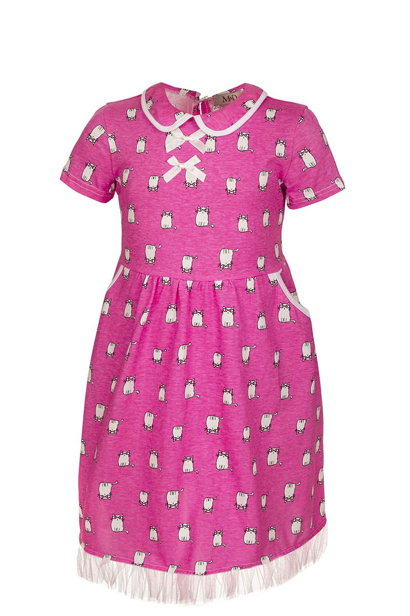 Платье для девочки M&D, цвет: розовый, молочный. SJD27047M05. Размер 98SJD27047M05Платье для девочки M&D станет отличным вариантом для утренника или прогулок. Изготовленное из мягкого хлопка, оно тактильно приятное, хорошо пропускает воздух. Платье с круглым вырезом горловины, отложным воротничком и короткими рукавами-фонариками застегивается по спинке на пуговицу. От линии талии заложены складочки, придающие платью пышность. По бокам платье имеет кармашки.Изделие оформлено принтом с изображением кошечек и украшено бантиками из атласной ленты на груди и бахромой по подолу.