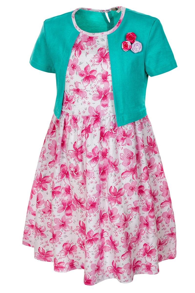 Платье для девочки M&D, цвет: бирюзовый, розовый, белый. SJD27035M77. Размер 122SJD27035M77Платье для девочки M&D станет отличным вариантом для прогулок или праздников. Изготовленное из мягкого хлопка, оно тактильно приятное, хорошо пропускает воздух. Платье с круглым вырезом горловины и короткими рукавами-фонариками застегивается по спинке на пуговицу. От линии талии заложены складочки, придающие платью пышность. Изделие оформлено принтом с изображением цветочков и украшено бутончиками из атласной ленты. Отделка и расцветка модели создают эффект 2 в 1 - платья с жакетом.