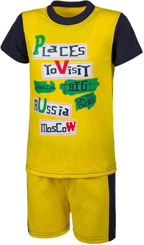 Комплект одеждыМ15102Комплект для мальчика M&D выполнен из натурального хлопка. В комплект входит футболка и шорты. Футболка с круглым вырезом горловины украшена принтом. Шорты дополнены эластичной резинкой на талии.