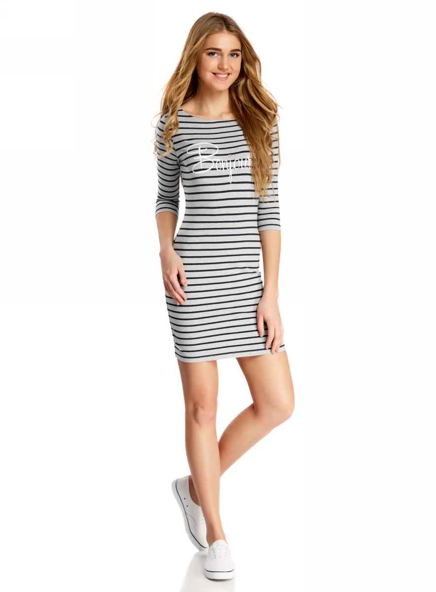 Платье oodji Ultra, цвет: серый, темно-синий, полоски. 14001071-7/46148/2379S. Размер S (44)14001071-7/46148/2379SСтильное платье облегающего силуэта выполнено из эластичного полиэстера. Модель с рукавами 7/8 и круглым вырезом горловины оформлено принтом в полоску.