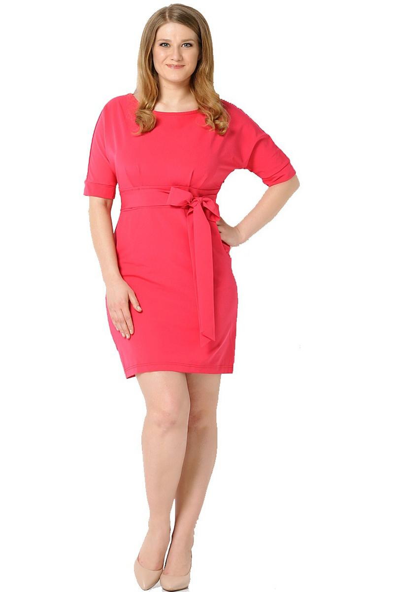 Платье Milton, цвет: красный. WD-2455F. Размер 54WD-2455FПлатье полуприлегающего силуэта, отрезное по линии талии, с подкройным поясом, с цельнокроенными рукавами. На лифе и юбке платья от пояса заложены складки.