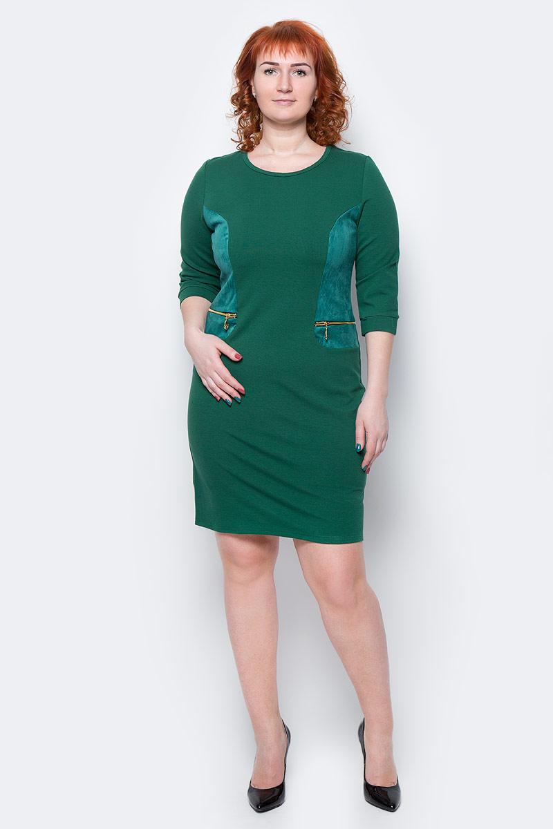 Платье Milton, цвет: зеленый. WD-2505F. Размер 50WD-2505FПлатье полуприлегающего силуэта, с рукавами длиной 1/2, с деталями отделки из искуственной замши. На полочках обработаны обманки-карманы с металлическими молниями.