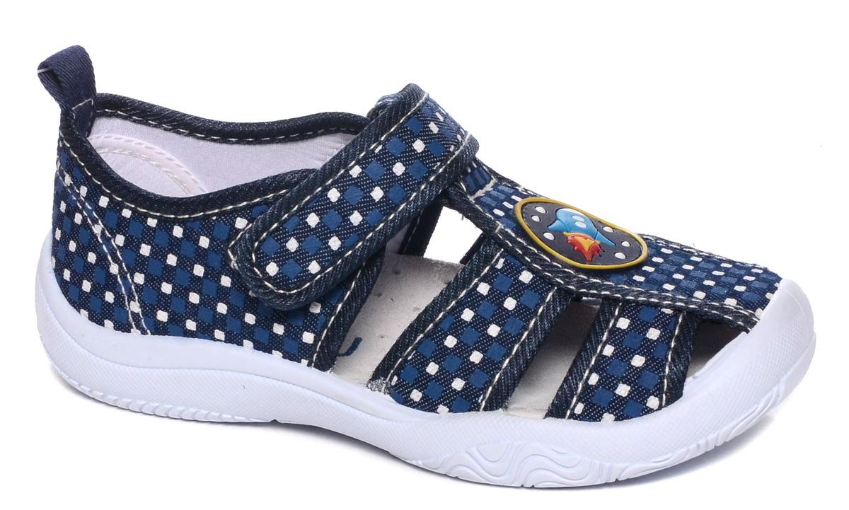 Туфли для мальчика Mursu, цвет: темно-синий. 101245. Размер 31101245Туфли для мальчика Mursu выполнены из текстиля. Удобная застежка-липучка обеспечивает практичность и комфортную фиксацию модели на ноге. Рифление на подошве гарантирует идеальное сцепление с любой поверхностью. На заднике предусмотрена петелька для удобства обувания.