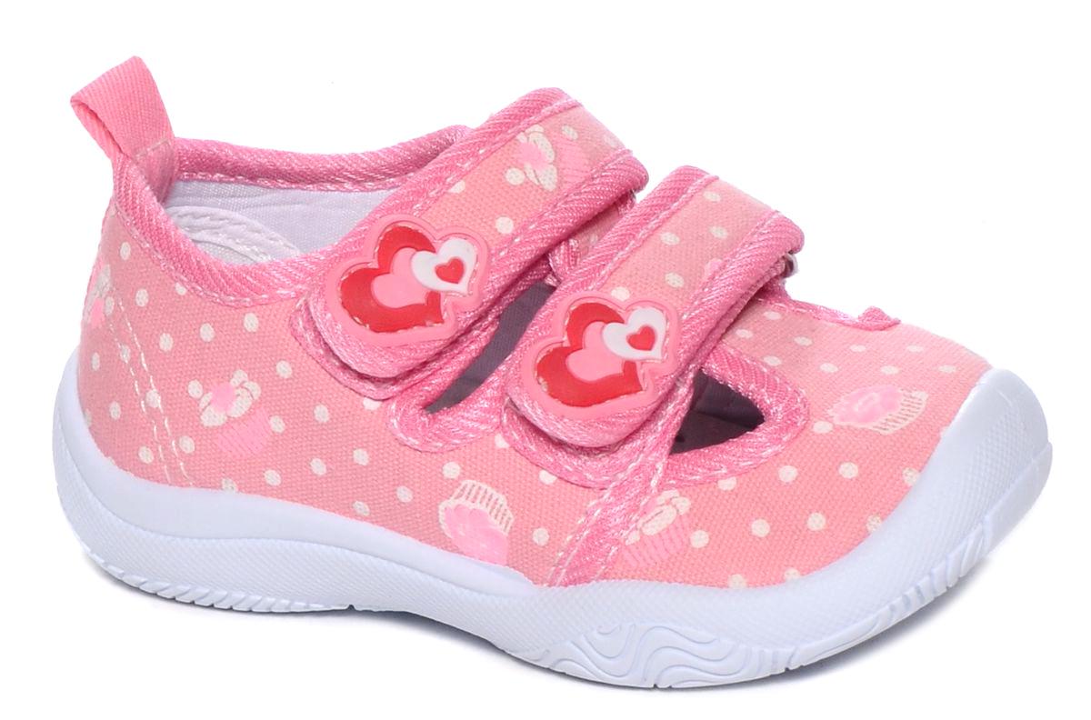 Туфли для девочки Mursu, цвет: розовый. 101215. Размер 24101215Туфельки Mursu выполнены из текстиля, оформленного оригинальными рисунками. Удобная застежка-липучка обеспечивает практичность и комфортную фиксацию модели на ноге. Рифление на подошве гарантирует идеальное сцепление с любой поверхностью. Усиленный задник препятствует деформации задней части верха в процессе носки.