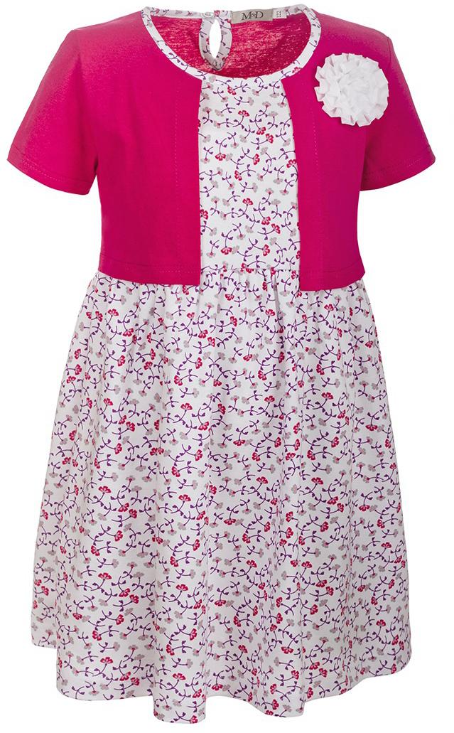 ПлатьеSJD27031M77Платье для девочки M&D станет отличным вариантом для прогулок или праздников. Изготовленное из мягкого хлопка, оно тактильно приятное, хорошо пропускает воздух. Платье с круглым вырезом горловины и короткими рукавами застегивается по спинке на пуговицу. От линии талии заложены складочки, придающие платью пышность. Изделие оформлено принтом с изображением цветочков и украшено бутончиком из атласной ленты. Отделка и расцветка модели создают эффект 2 в 1 - платья с жакетом.