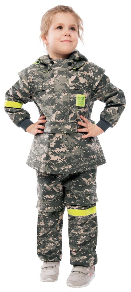 Костюм противоэнцефалитный04/0/07Детские костюмы Биостоп защитят от укуса клещей самых маленьких и самых любимых членов семьи. Схема расположения ловушек на них доработана с учетом роста детей, все костюмы снабжены сигнальными элементами на капюшоне, рукаве и брючине. В костюме Биостоп ребенок будет чувствовать себя не только безопасно, но и комфортно: его крой нисколько не стесняет движений. Куртка с застежкой на молнию, надевается через голову, молния закрыта двумя планками. Рукава и брюки снизу с манжетами, манжеты брюк заправляются в обувь, штрипки по нижнему краю брючин, не позволяющие штанине задираться;обработанные противоклещевым средством участки костюма не контактируют с кожей.Капюшон куртки дополнен антимоскитной сеткой на молнии, которая защитит лицо от мошки и гнуса, быстро застегивается в случае необходимости и также легко убирается