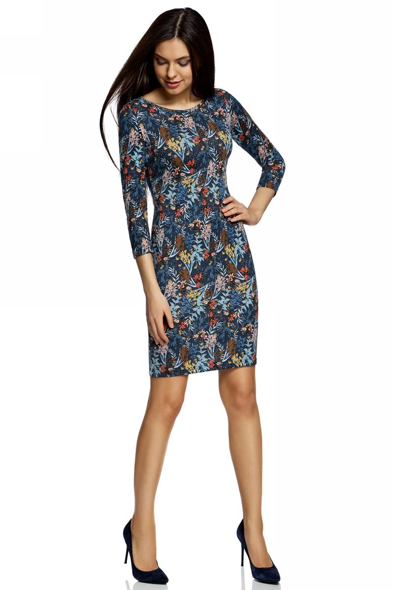 Платье24001070-5B/15640/6E00NПлатье трикотажное с вырезом-капелькой на спине