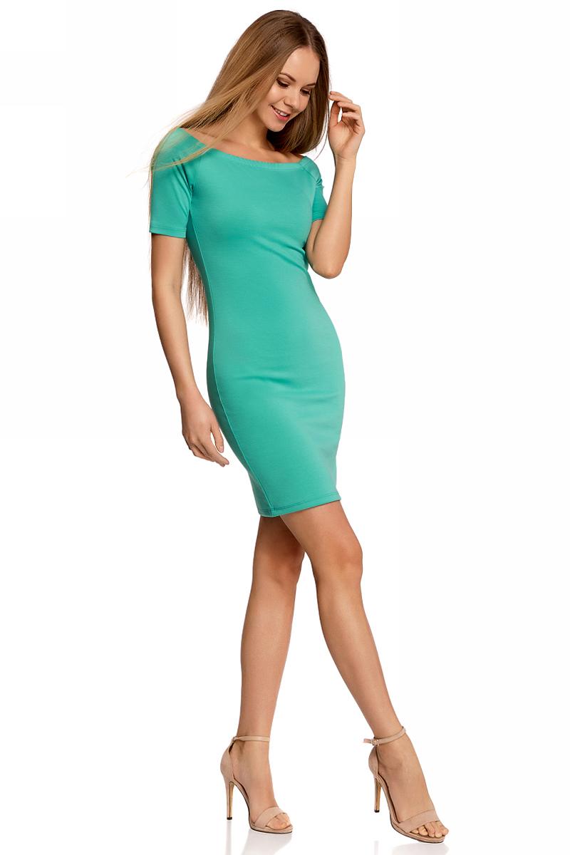 Платье14007026-1/37809/4D00NПлатье трикотажное с вырезом-лодочкой