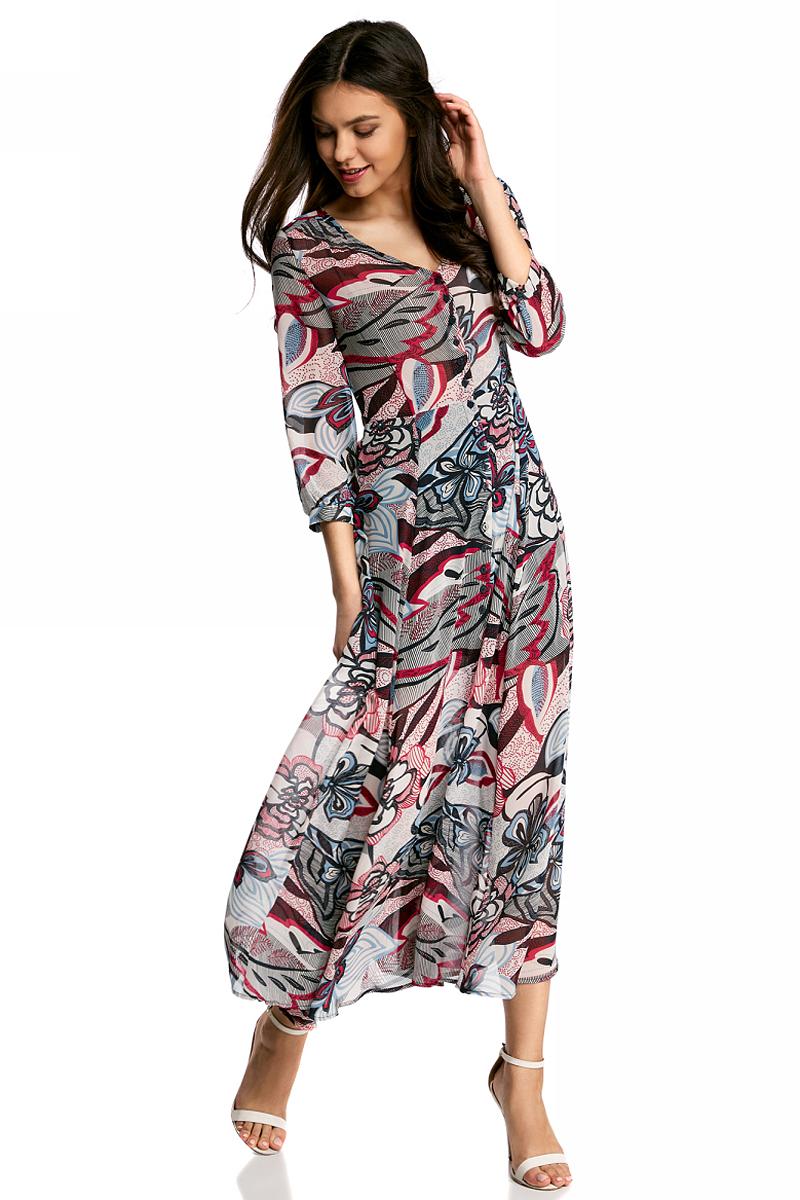 Платье oodji Ultra, цвет: красный, белый, цветы. 11901148-1/38375/4512F. Размер 38-170 (44-170)11901148-1/38375/4512FСтильное длинной платье выполнено из легкой ткани. Модель с круглым вырезом горловины и длинными рукавами застегивается на пуговицы.