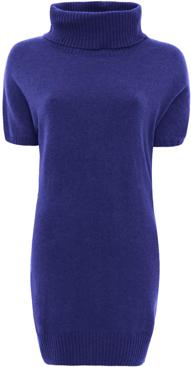 Платье63907060/35057/3500NТрикотажное платье