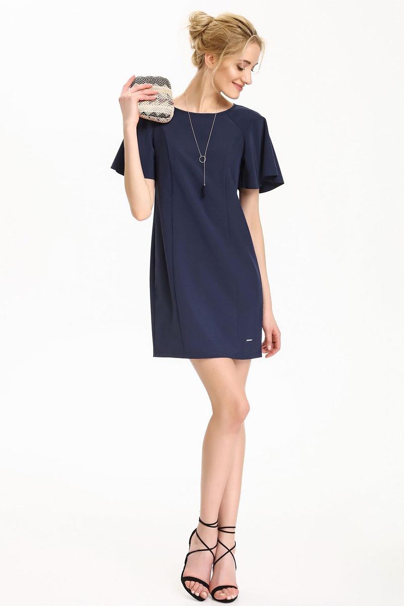 ПлатьеSSU1822GRПлатье Top Secret выполнено из полиэстера и эластана. Модель с круглым вырезом горловины и короткими рукавами.