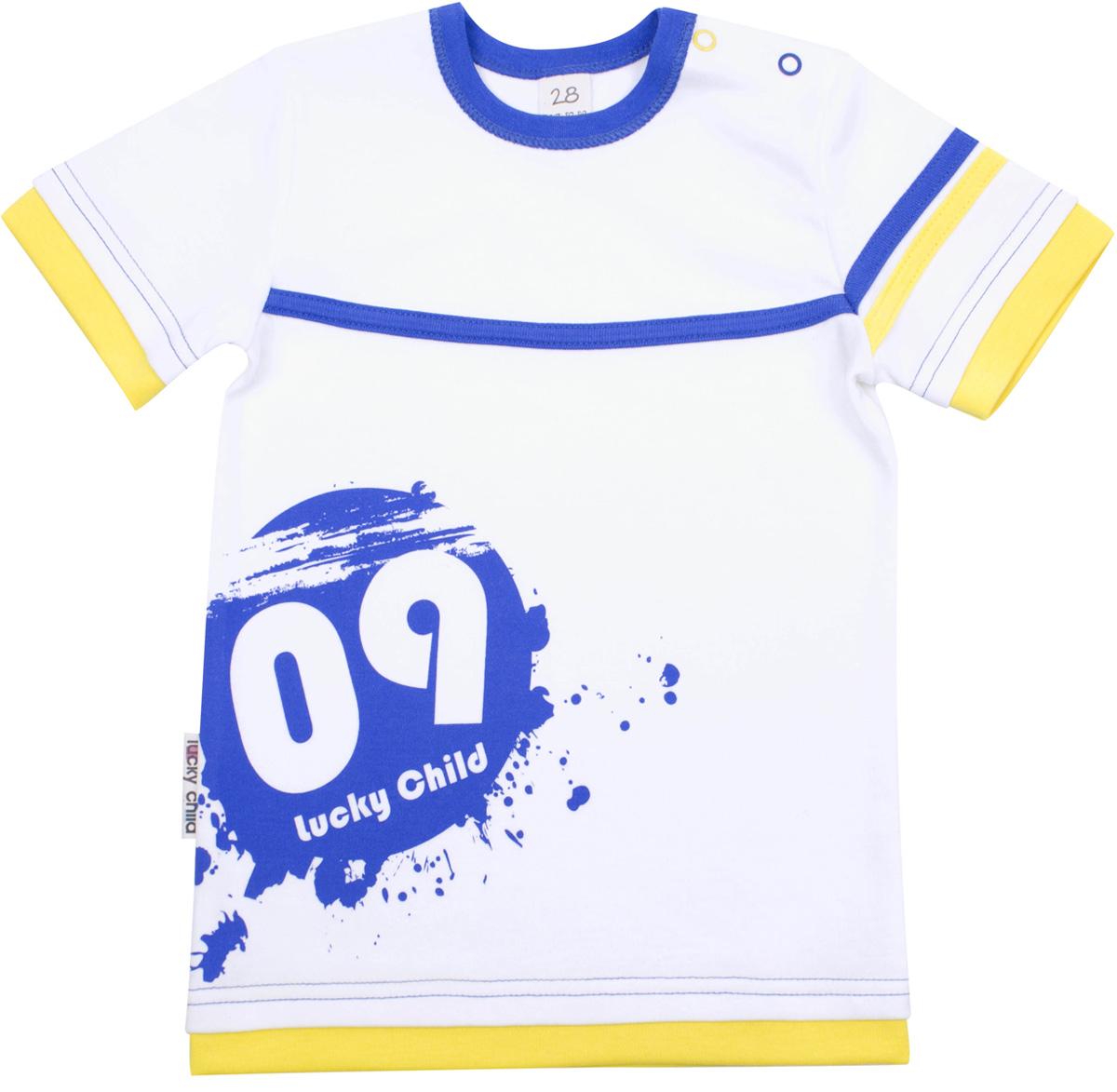 Футболка19-261Обычная на первый взгляд футболка, содержит в себе труд людей, мечтающих сделать жизнь вашего ребенка максимально счастливой и комфортной. В коллекции «Летний марафон» мы постарались воплотить все эти принципы.