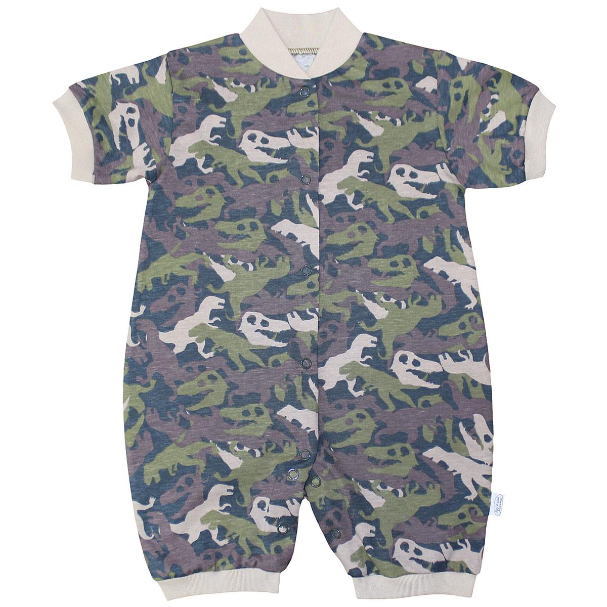 Комбинезон домашний для мальчика Веселый малыш Динозавры, цвет: темно-зеленый. 52172/ди-хаки. Размер 8652172Комбинезон домашний для мальчика Веселый малыш Динозавры выполнен из качественного материала. Модель с короткими рукавами застегивается на кнопки.