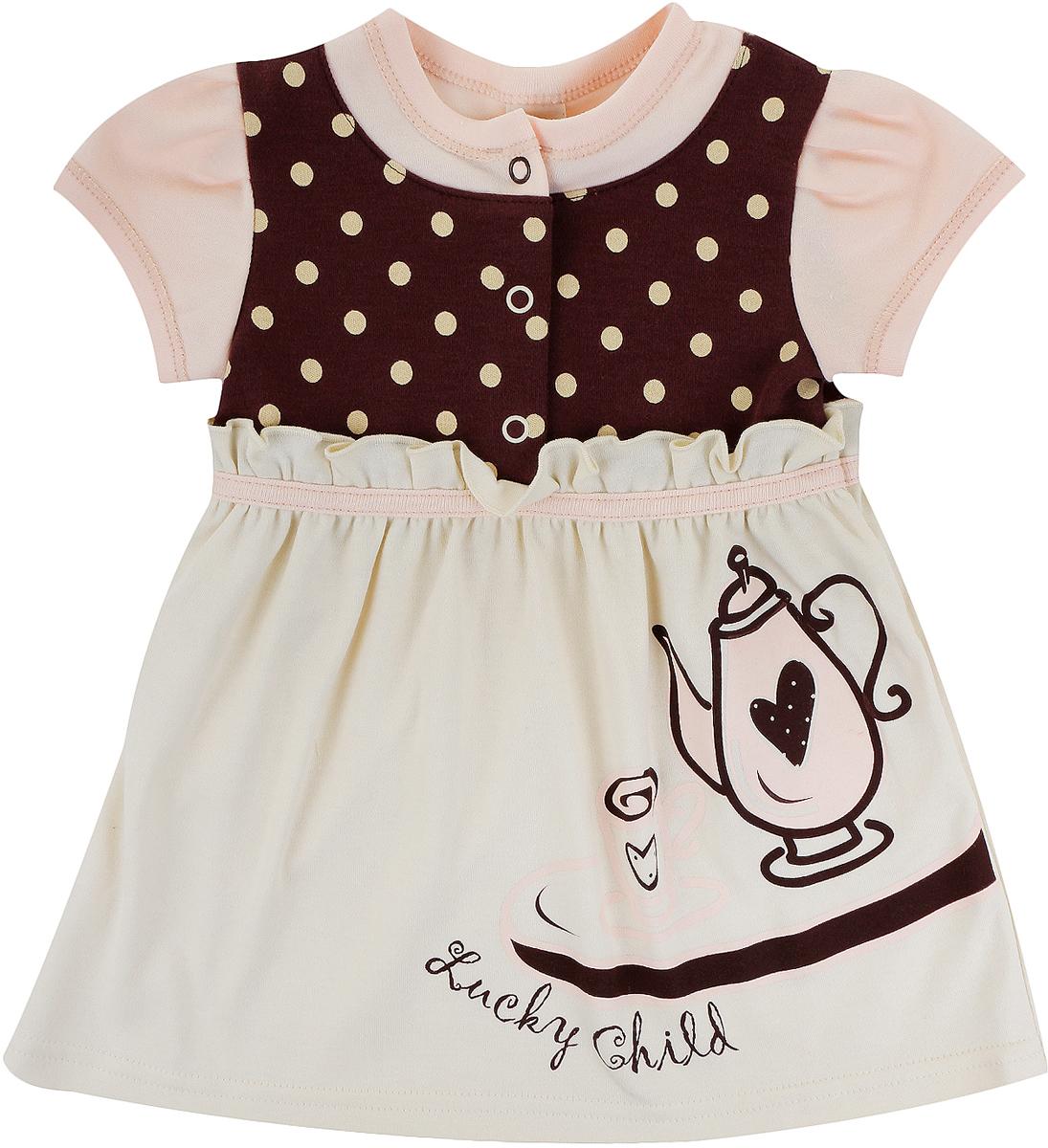 Платье23-62Платье от Lucky Child не только красивое, но и функциональное. К примеру, легкая кофточка сверху превратит платье в нарядную юбочку и позволит устроить прогулку летним вечером.