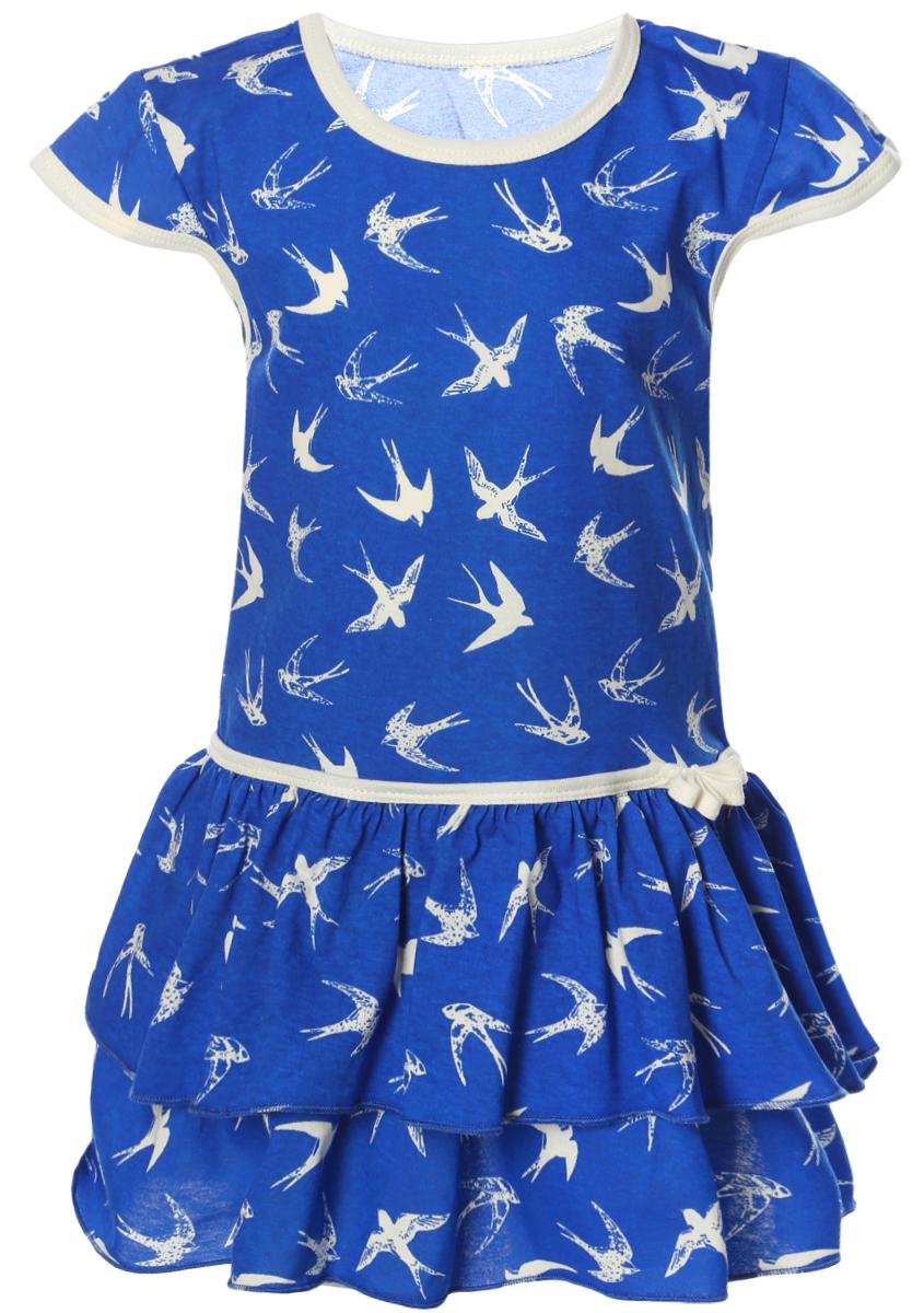 Платье для девочки КотМарКот, цвет: синий, белый. 21506. Размер 9821506Яркое платье для девочки КотМарКот выполнено из качественного хлопка. Модель прямого кроя с юбкой-воланом и короткими рукавами-крылышками оформлена принтом. Модель с круглым вырезом горловины дополнена сбоку текстильным бантиком.