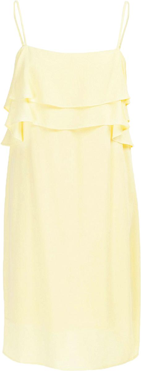 Сарафан Baon, цвет: желтый. B467011_Canary. Размер L (48)B467011_CanaryМодный сарафан Baon имеет лаконичный дизайн: его верхняя часть украшена оборками. Изделие застёгивается на молнию на спине. Бретели регулируются по длине.