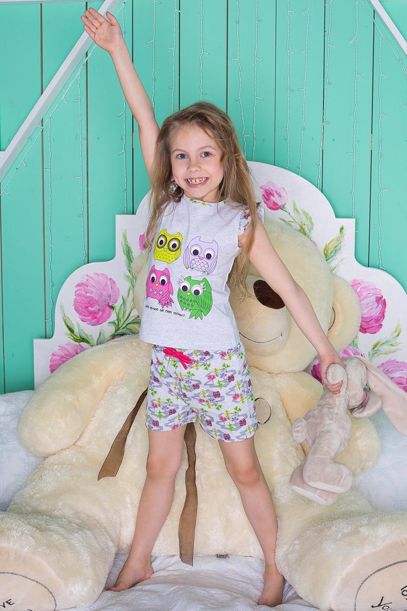 Пижама для девочки Sweet Berry, цвет: серый, розовый, зеленый. 195946. Размер 98195946Пижама для девочки Sweet Berry состоит из футболки и шорт. Пижама изготовлена из натурального хлопка с небольшим добавлением эластана. Футболка с короткими рукавами-крылышками и круглым вырезом горловины на груди оформлена принтом с изображением совят. Свободные шортики с широкой эластичной резинкой на поясе и регулируемым шнурком также оформлены принтом. В такой пижаме ваше малышке будет максимально комфортно и уютно.