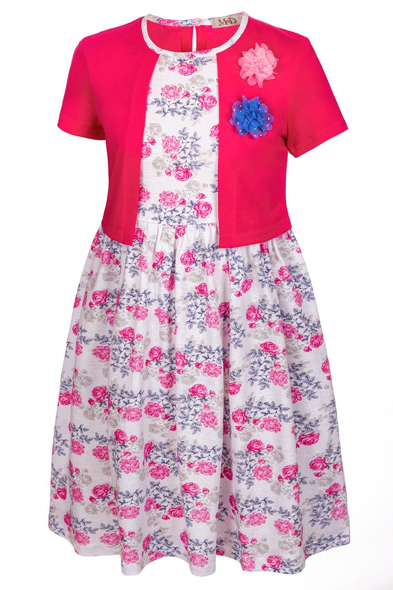 Платье для девочки M&D, цвет: фуксия, белый, розовый. SJD27060M91. Размер 122SJD27060M91Платье для девочки от бренда M&D приведет в восторг вашу юную модницу! Платье изготовлено из натурального хлопка. На спинке изделие застегивается на пуговку. Модель с круглым вырезом горловины, отрезной талией и короткими рукавами оформлена нежным цветочным принтом и имитацией надетого поверх платья кардигана контрастного цвета. Пышная юбочка придает платью воздушности и очарования. На груди - декоративные элементы в виде текстильных розочек. В таком платье ваша малышка всегда будет в центре внимания.