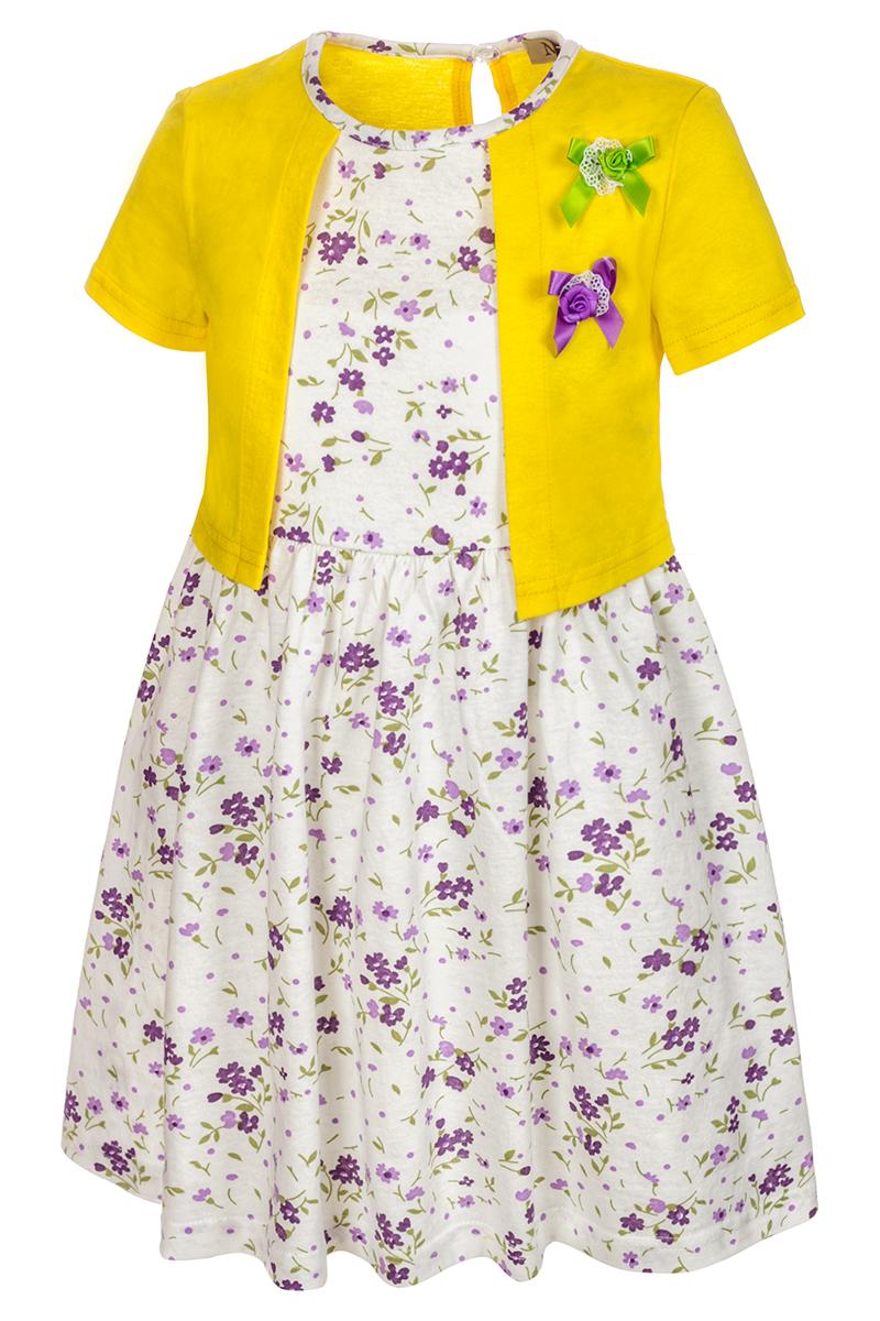 Платье для девочки M&D, цвет: желтый, белый, фиолетовый. SJD27060M02. Размер 98SJD27060M02Платье для девочки от бренда M&D приведет в восторг вашу юную модницу! Платье изготовлено из натурального хлопка. На спинке изделие застегивается на пуговку. Модель с круглым вырезом горловины, отрезной талией и короткими рукавами оформлена нежным цветочным принтом и имитацией надетого поверх платья кардигана контрастного цвета. Пышная юбочка придает платью воздушности и очарования. На груди - декоративные элементы в виде текстильных розочек. В таком платье ваша малышка всегда будет в центре внимания.