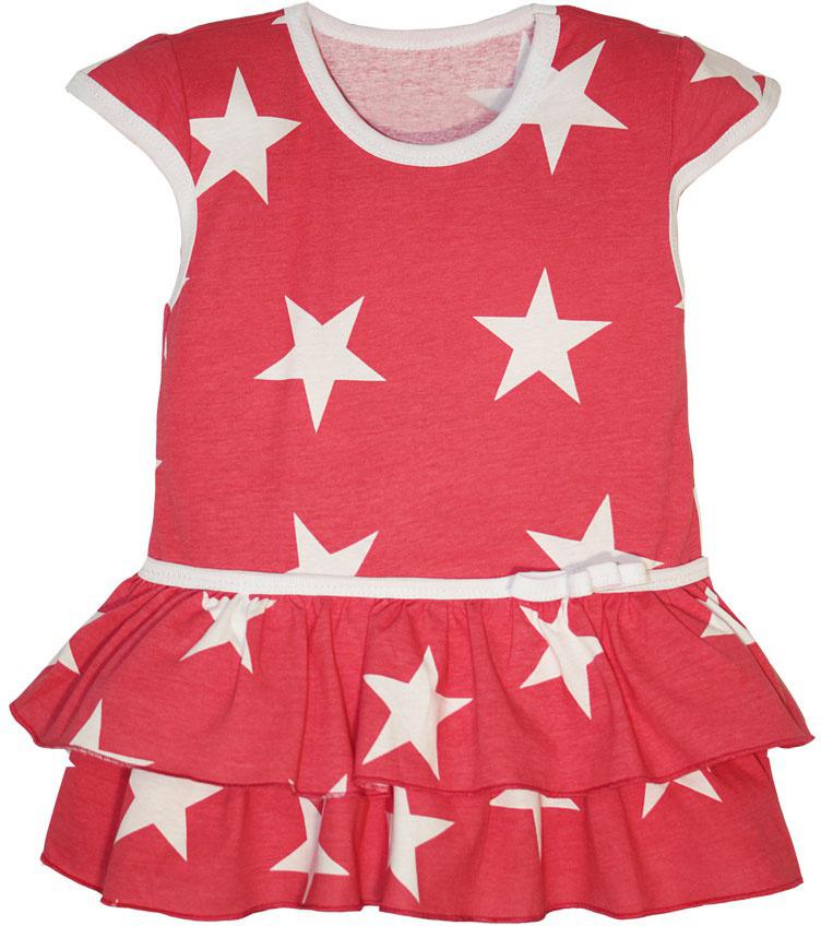 Платье для девочки КотМарКот, цвет: коралловый, белый. 21512. Размер 9821512Платье для девочки КотМарКот выполнено из качественного материала. Модель с круглым вырезом горловины и короткими рукавами.