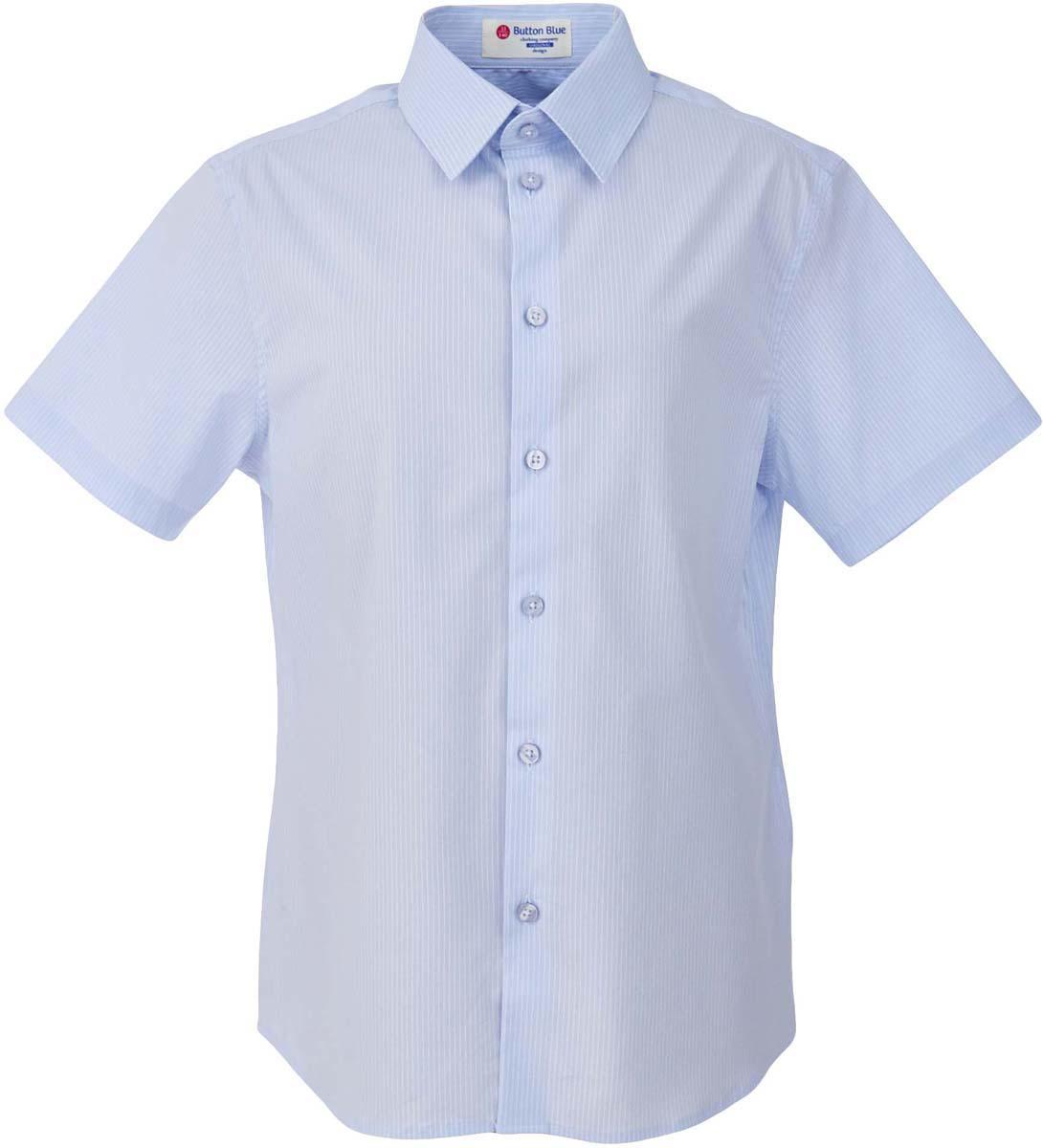 Рубашка для мальчика Button Blue, цвет: голубой. 217BBBS23021805. Размер 122, 7 лет217BBBS23021805Рубашка для мальчика - основа повседневного школьного образа! Школьные рубашки от Button Blue - это качество и комфорт, отличный внешний вид, удобство в уходе, высокая износостойкость. Рубашка с короткими рукавами и отложным воротничком застегивается на пуговицы. Готовясь к школьному сезону, вам стоит купить рубашки в трех-четырех цветах, чтобы разнообразить будни ученика.
