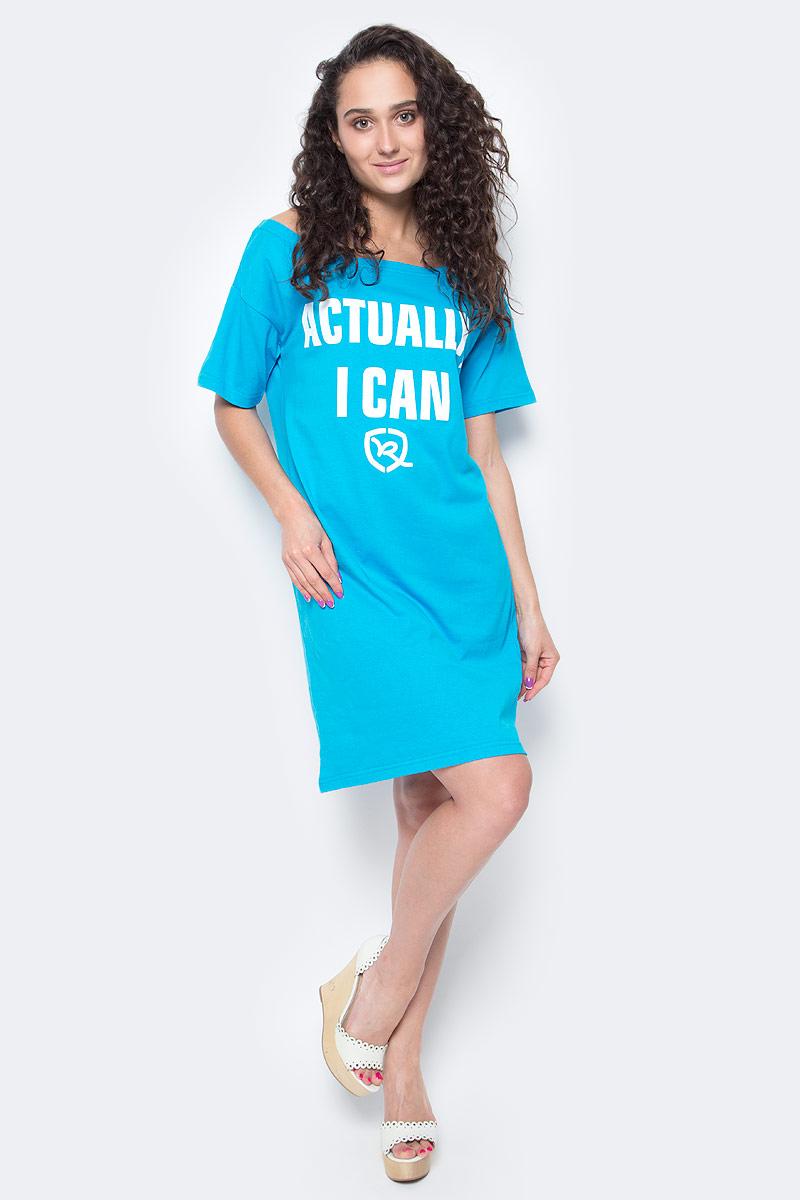 Платье Rocawear, цвет: бирюзовый. R021756. Размер M (46)R021756Женское хлопковое Rocawear платье на одно плечо - тренд последних нескольких сезонов. Небрежное спадание и оголенное плечо добавляют пикантности, привлекательности, но в то же время не опошляют образ. Также сочетание сексуальной нотки с удобным повседневным кроем делает внешний вид индивидуальным и оригинальным. Cпереди платье украшено принтом с надписью Actually, I Can.