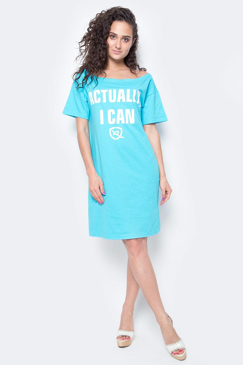 Платье Rocawear, цвет: голубой. R021756. Размер XS (42)R021756Женское хлопковое Rocawear платье на одно плечо - тренд последних нескольких сезонов. Небрежное спадание и оголенное плечо добавляют пикантности, привлекательности, но в то же время не опошляют образ. Также сочетание сексуальной нотки с удобным повседневным кроем делает внешний вид индивидуальным и оригинальным. Cпереди платье украшено принтом с надписью Actually, I Can.